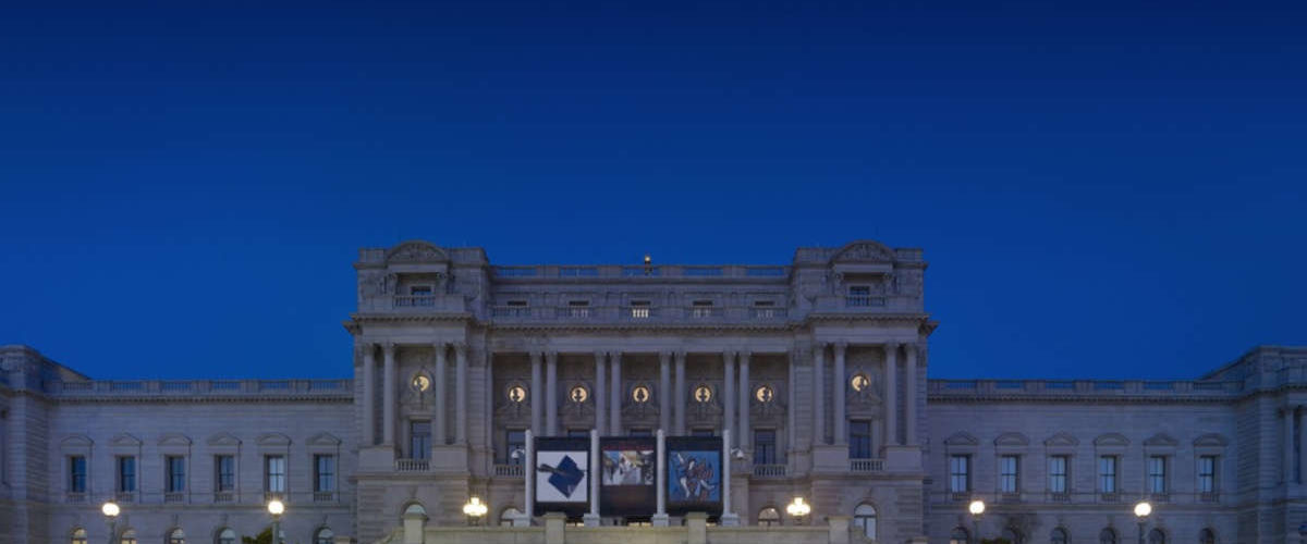 ESTA USA: tourisme littéraire dans la Bibliothèque du Congrès